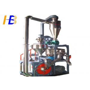 ABS Granules Plastic Pulverizer Machine For Processing Heat Sensitive Material