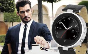 China Reloj elegante de la sincronización del bluetooth on sale