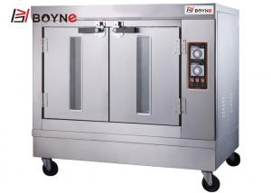 China SS Commercial Catering Equipment Heavy Duty Stainless Steel Whole Lamb Electric Oven on sale