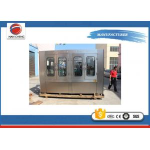 China 8KW Automatic Water Filling Machine , Small Plastic Bottle Monoblock Filling Machine on sale