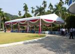 Temporary Banquet 15 X 25 Tent , Outdoor Party Tents Easy Installation