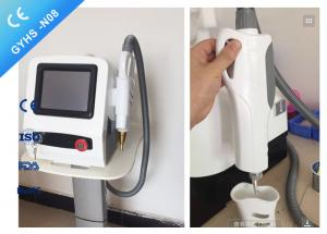 China Pigments Freckle Removal Q Switch Yag Laser Machine / Nd Yag Laser System on sale