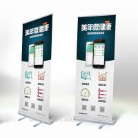 China Osign Retractable Roll Up Banner Stand , Retractable Exhibition Banners on sale