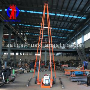 China SH30-2A exploration drilling rig / high power cheap backpack portable small water well drilling rigs for sale on sale