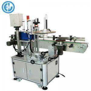 China PLC Control Semi Automatic Label Applicator Machine , Electric Round Bottle Labeling Machine on sale