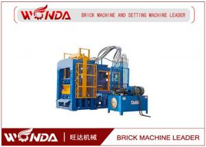 China Stock Automatic Brick Making Machine , Hydraulic Solid Bricks Manufacturing Machine on sale