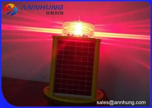 China Bluetooth Remote Control Solar Marine Lantern For 3 - 6nm Using External Charger on sale