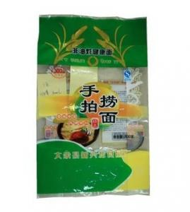 China Laminated Food Grade Plastic Bags Stand Up Pouch 0.08MM on sale