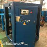 Oil Injected 45kw 8bar Belt Driven Rotary Screw Air Compressor For Bottle Blower