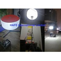 China Battery Portable Rechargeable LED Lights LED Balloon Lighting For Rescue on sale