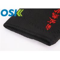 China Fda Approved Magnetic Self Heating Knee Pads , Durable Heated Knee Support on sale