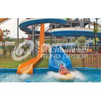 Custom Combination Kids Water Slides for Theme Water Park / Body slide
