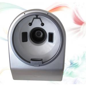 China Hot sale! CE approved best skin analysis machine /  facial skin analyzer/beauty equipment on sale