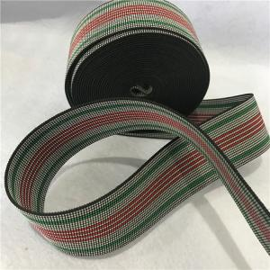 China Weaving Technics PP Material Sofa Elastic Webbing A042# 55 Gram One Meter on sale