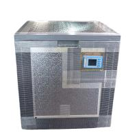 VPU Material Insulation Cold Storage Box For Medicine Transport