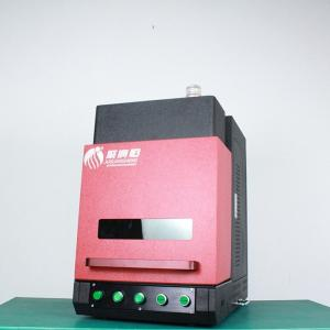 China 20W Small Fully Enclosed Fiber Laser Marking&Engraving Machine with High Quality on sale