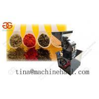 Condiment Grinding Machine|Chili Grinding Machine