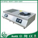 Combination restaurant induction cooker with 3.5kw