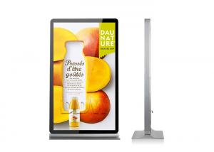China 84 Inch Lcd Digital Signage 1880 X 1118 Display Area 3500 / 1 Contrast DW-AD8401S ISO9001 1920x1080 on sale