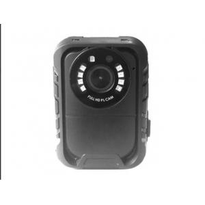China ABS WIFI PIR Camera , Waterproof Motion Activated Ip Camera With Pir Sensor on sale