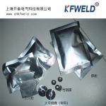 Poudre exothermique #65, métal de soudure exothermique, poudre de soudure de Thermit