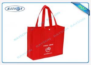 China Customized Non Woven Polypropylene Bags , Non Woven Carry Bag Heat Sealing on sale