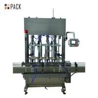 Touch Screen Cream Automated Bottling Line Stable Oil Bottle Packing Machine