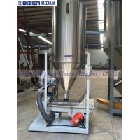 500KG Double Deck Vibrating Screen , Stainless Steel Plastic Processing Machinery