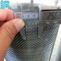 Square Hole #8X8 Mesh Crimped Wire Mesh (ISO9001 Factory)