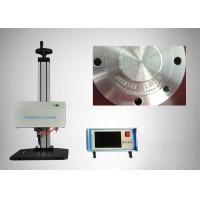 Customized Dot Peen Engraving Machine 0.01 Mm Accuracy For Metal / Non - Metallic Parts