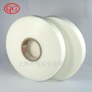 China Composite PU seam sealing tape on sale