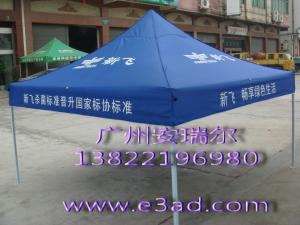 China Folding tents Guangzhou folding tents open easy and convenient to use a wide range of mobile flexible printable ads on sale