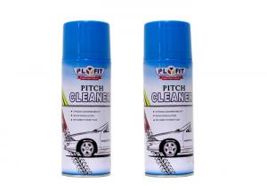China Multi Purpose Automotive Cleaning Products Car Pitch Cleaner 400ML Low Chemical Odor clear away use films and glass on sale