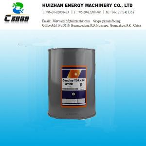 China Environmental protection refrigeration compressor oil Synthesis of frozen oil YORK on sale