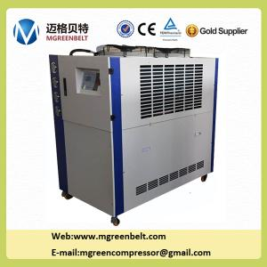 China 8hp water chiller,air cooled chiller on sale