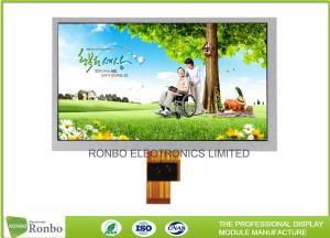 China 7.0 1024*600 Industrial LCD Display RGB 50pin High Brightness Color LCD Screen supplier