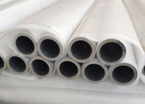 China Universal Aluminum Tubing 50 Diameter 5 Thickness Aluminum Tube Profiles on sale