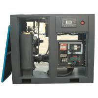 Air Plant Screw Air Compressor for sale , 55KW / 75HP , Air Cooling , working pressure 0.7 ~ 1.3 Mpa, stationary