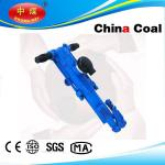 High quality portable Hydraulic Rock Drill