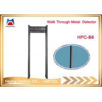Humanoid Alarm Indicator Door Frame Metal Detector 6 Zones gate