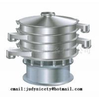 China Citric Acid Sieve Shaker on sale