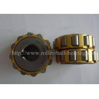 500752904 Non Standard Bearings Precise Bearings OEM High Load 32mm Bore