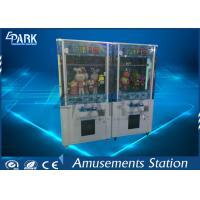 Children Gift Game Machine Super Fun Indoor Amusement Equipmemt