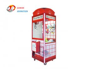 China Games Toy Claw Crane Arcade Prize Machines Professional Design CE Certificate on sale