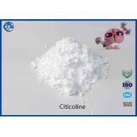 Nootropics powder Citicoline CAS: 33818-15-4 for Memory Improving