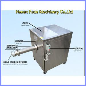 China small fish meat strainer, fish meat refiner, fish meat filterer on sale