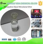Colorless water-based paint agent EDGA Ethylene Glycol Diacetate with CAS number 111-55-7