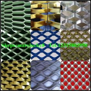 China 3mm aluminum expanded mesh factory/Expanded aluminum mesh on sale