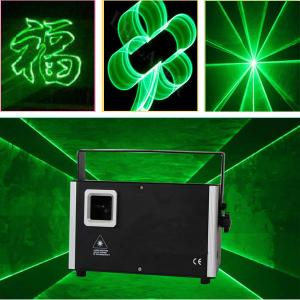 China customized 1W green laser diode  Professional stage laser light in China on sale