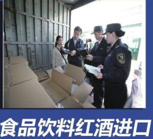 China China customs clearing agent in gerneral trade agents-China customs agent on sale